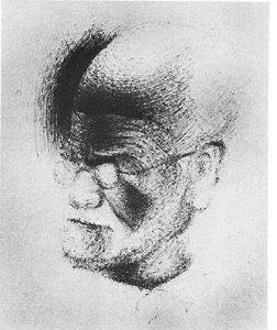 Психоанализ Зигмунда Фрейда